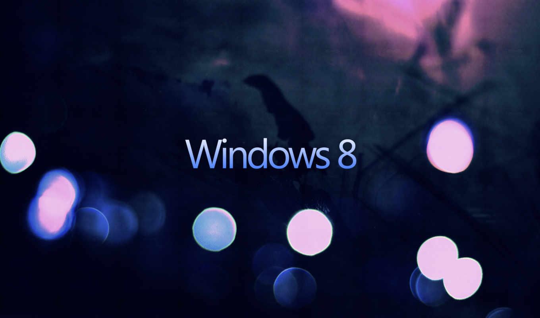 windows, небо, seven, stuff, clouds, desktop, broken,