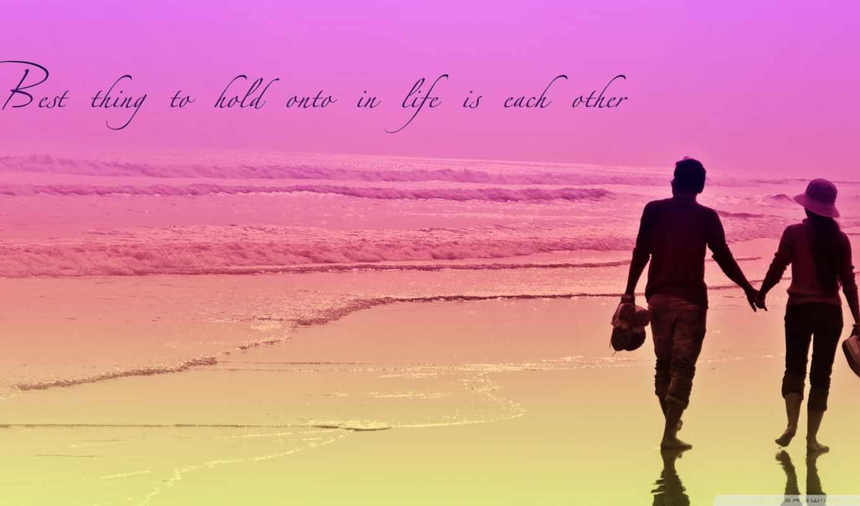 он и она, пляж, море, афоризм, руки, босиком