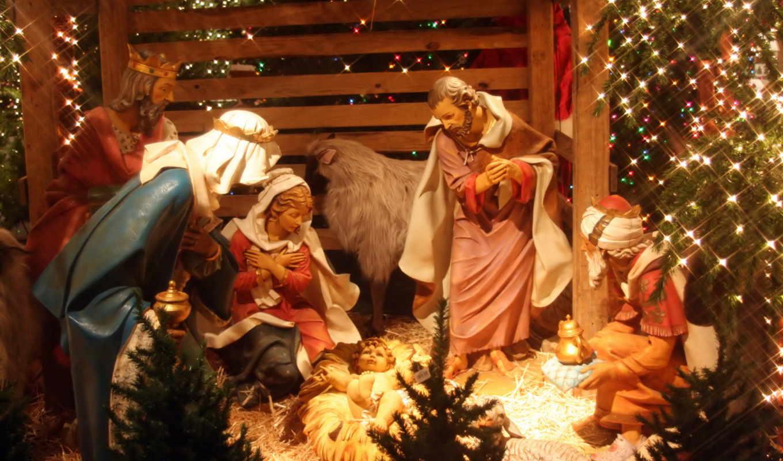 рождеством, поздравления, янв, christmas, христовым, поздравление,
