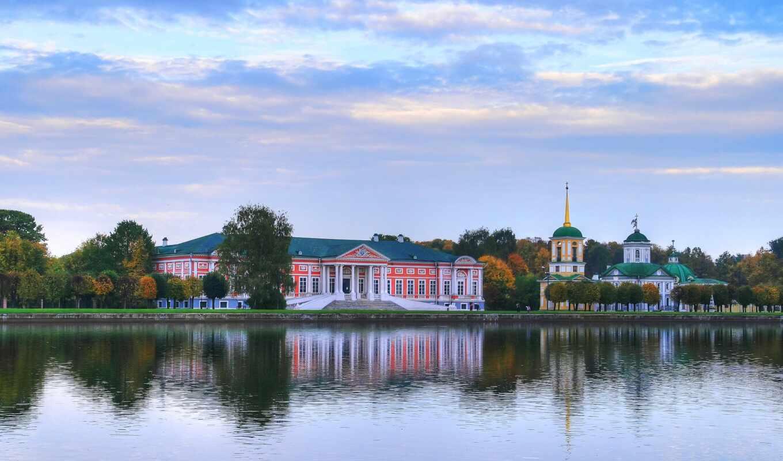 дворец, москва
