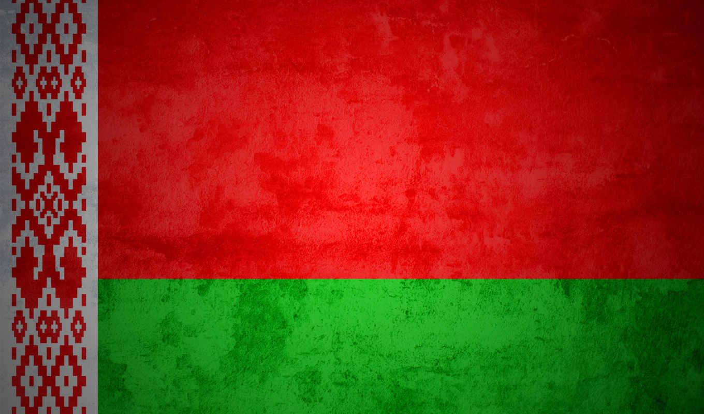 ,красный,зеленый,арнамент,флаг, беларусь,
