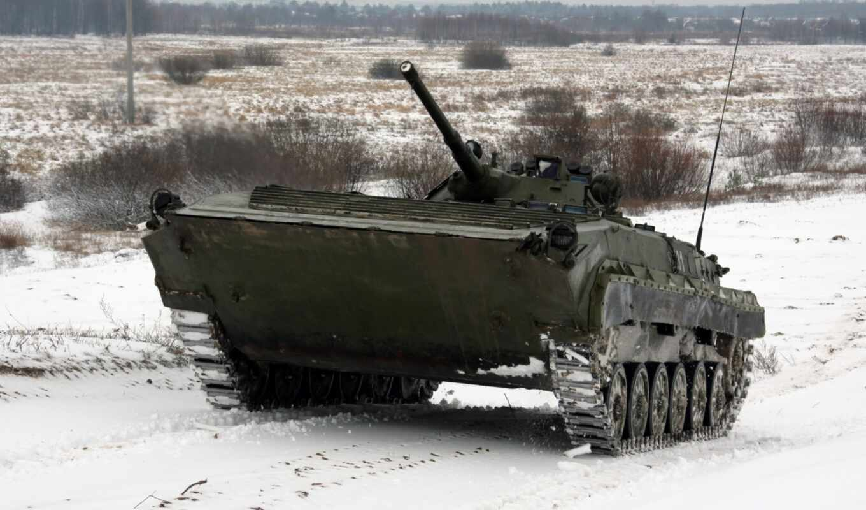 бмп, боевая, машина, серийная, советская, первая, гусеничная, плавающая, бронированная, техника,россия