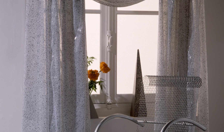 lounge, шторы, линии, нашем, любовью, definition,