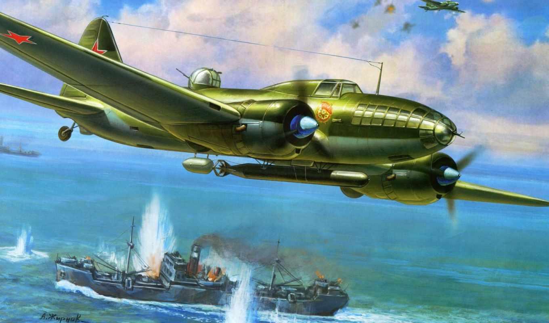 бомбардировщик, ильюшин, самолет, жирнов, рисунок, авиация, ил,