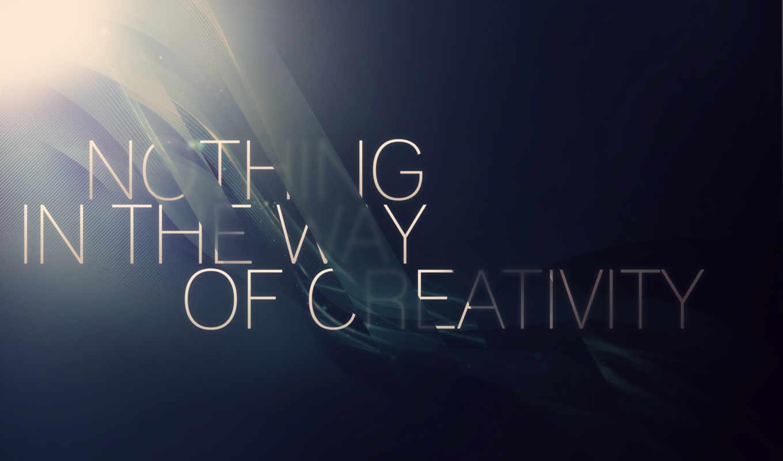 creativity, nothing, креатив, high, way, слова, минимализм, арт, наднись, download, free, definition, quality, desktop, nomainiju, tags, best, uzliku, stars, share, wege, nichts, category, view, abstr
