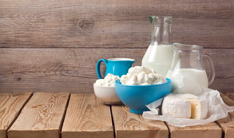 milk, руб, использование, kilogramm, мешок, id, россия, copyright, discover, detail, personal