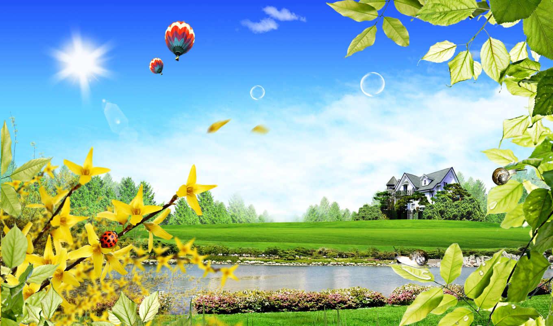 страница, красивые, ia, картинко, oblaka, растения, прикольные, небо, sun, aerial, мяч,