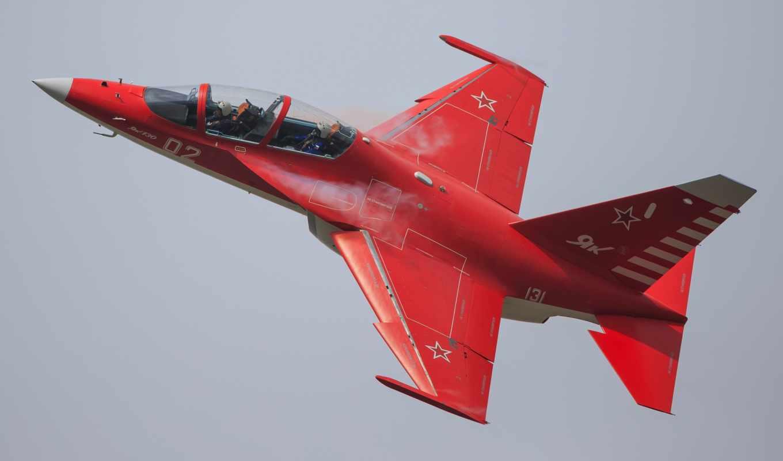 авиация, як, самолеты, истребитель, миг, красивые, минобороны, рф, картинка, учебно,