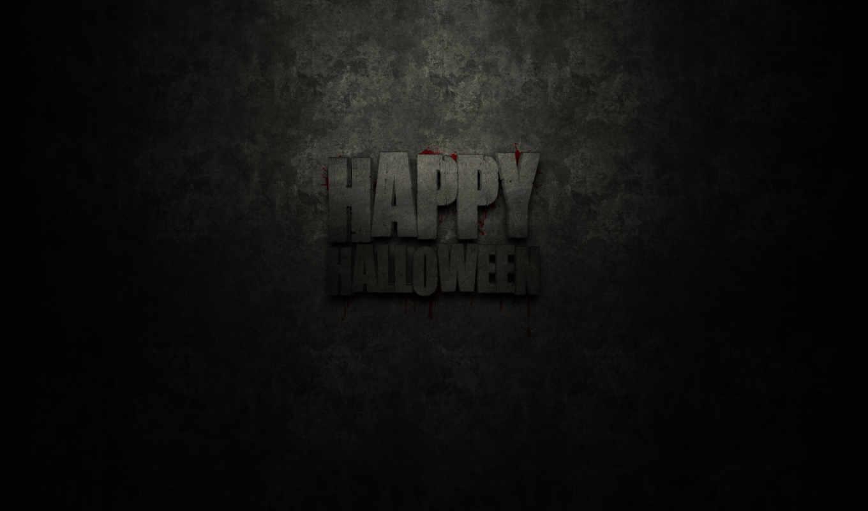 хэллоуин, праздник, мрак, страх, картинку, картинка, happy, кнопкой, текстуры, надпись,