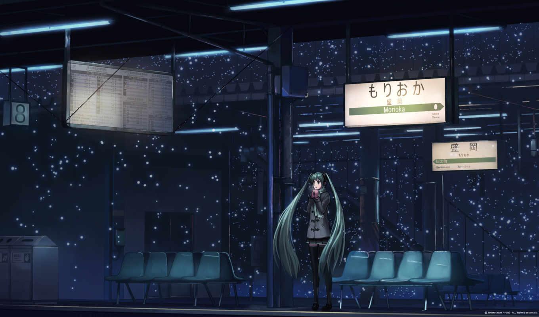 hatsune, vocaloid, вокзал, miku, зима, аниме, снег, вокалоид, девушка, картинка, картинку, мыши, широкоформатные, выберите, ней, правой, кнопкой, скачивания, разрешением, save,