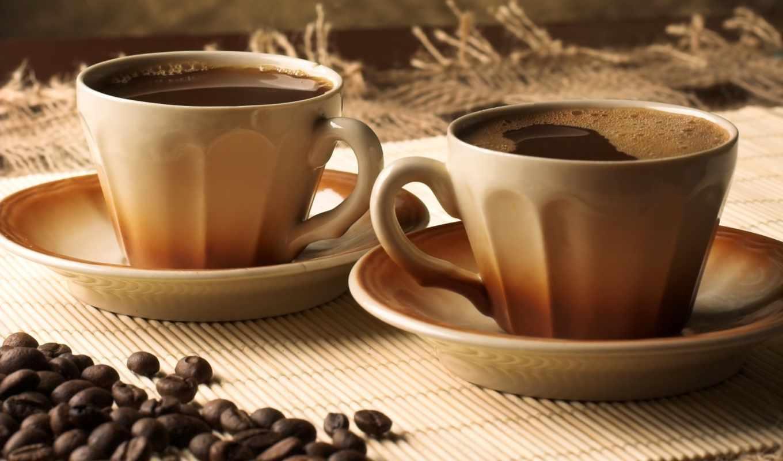 кофе, coffee, утро, смс, добрым, дня, утром, немно