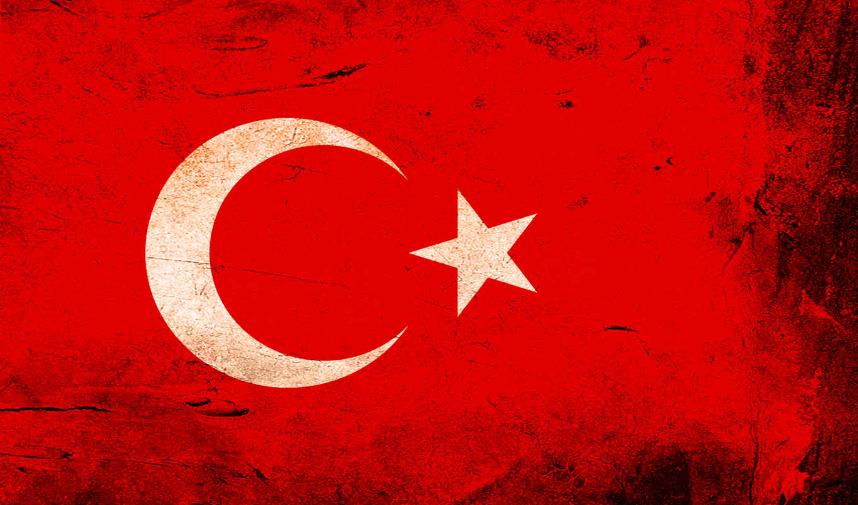 ислам, символ,