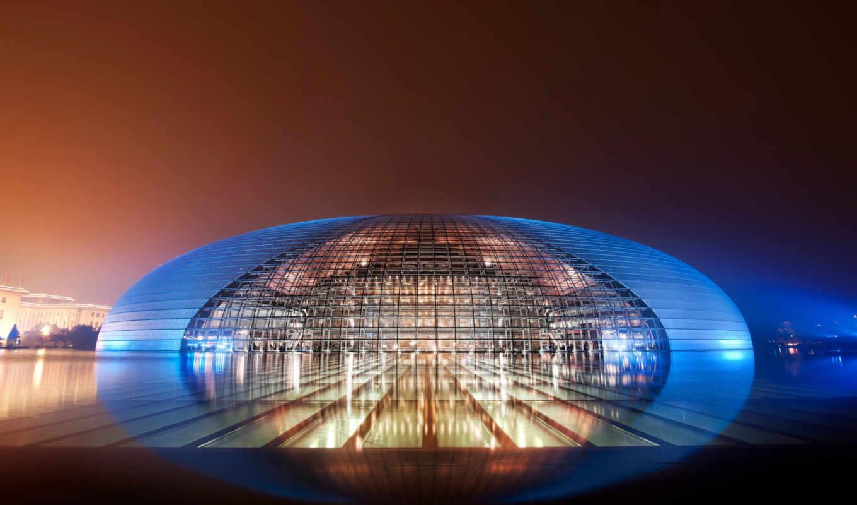 пекине, national, театр, большой, china, state, пекина, китая, центр, grand,