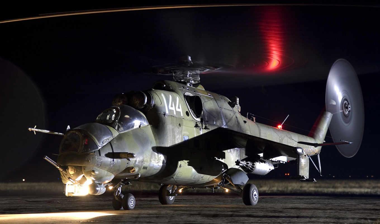 ми, вертолет, pinterest, assault, самолёт, лет, hind, soviet, shock, разработки,