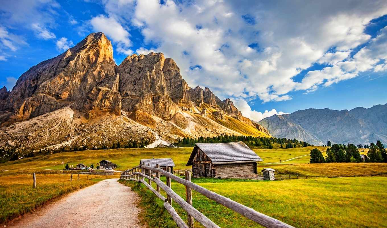 природа, scenery, landscape, free, full,