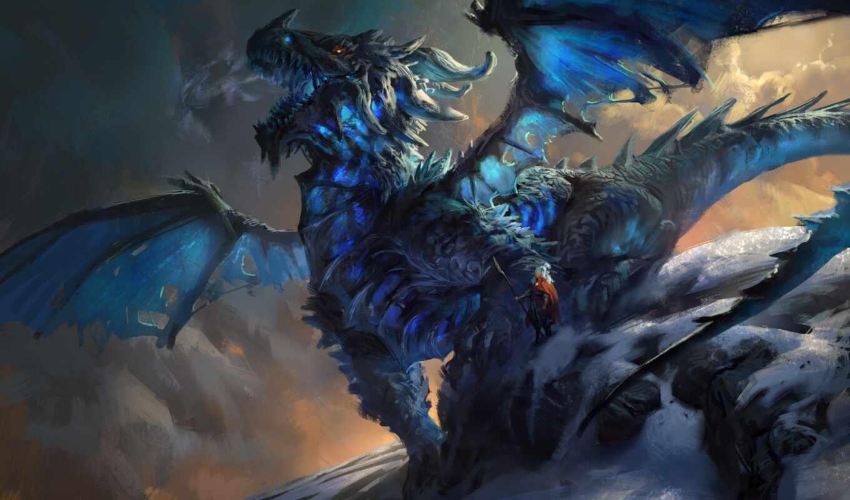дракон, quizá, тест
