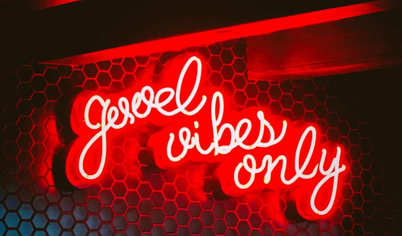 neon, слово, sign, love, red, надпись, свет, подсветка