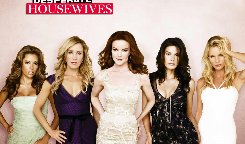 отчаянные, housewives, тв, домохозяйки, отчаянные, американский, серия, get,