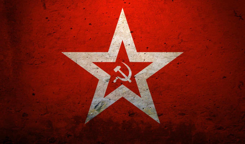 ,ссср, серп, молот, звезда, star, флаг, red,