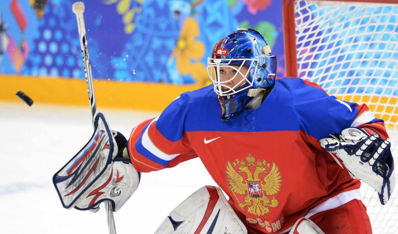 , хоккей, вратарь, клюшка, россия,