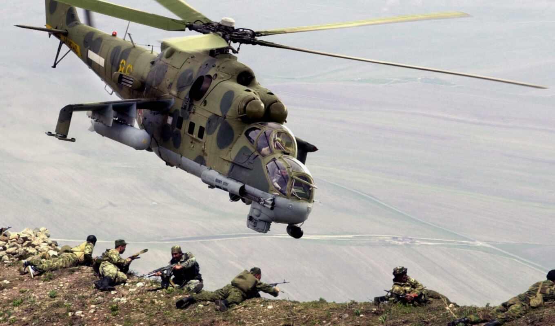 ,вертолет,солдаты,оружие,горы, техника, россия