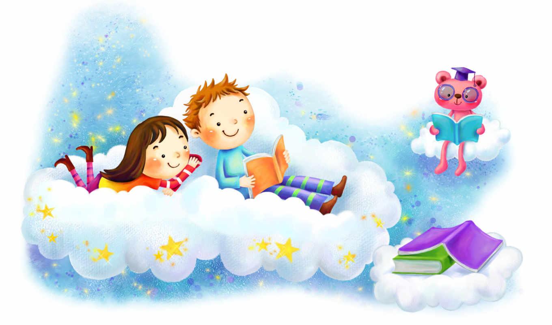 нарисованные, дети, девочка, мальчик, медвежонок, очки, книги, облака, звёздочки