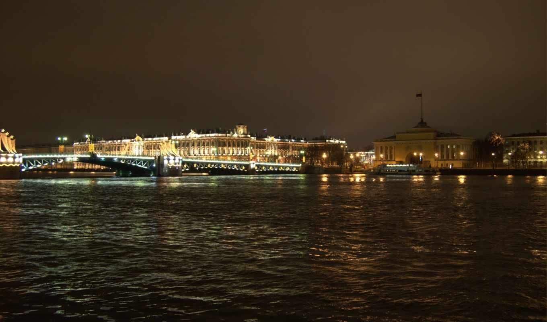 питер, ночь, санкт, мост, петербург, картинка,