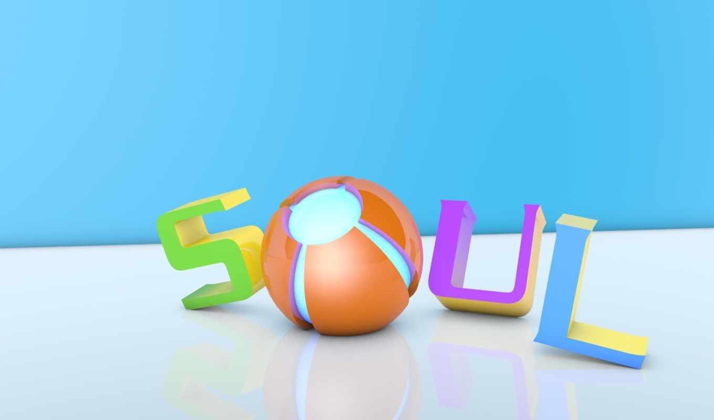 soul, animation,