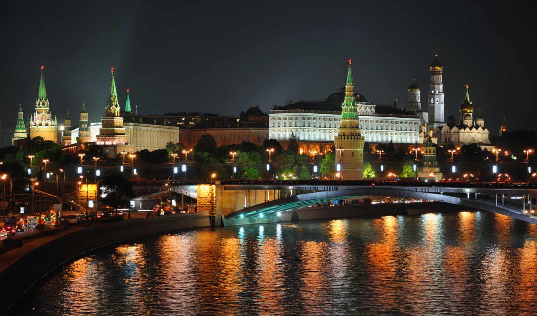 город, ночь, огни, moscow, ночная, картинка,