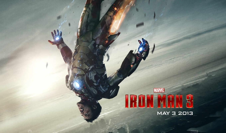 iron, man, железный, онлайн, фильме,