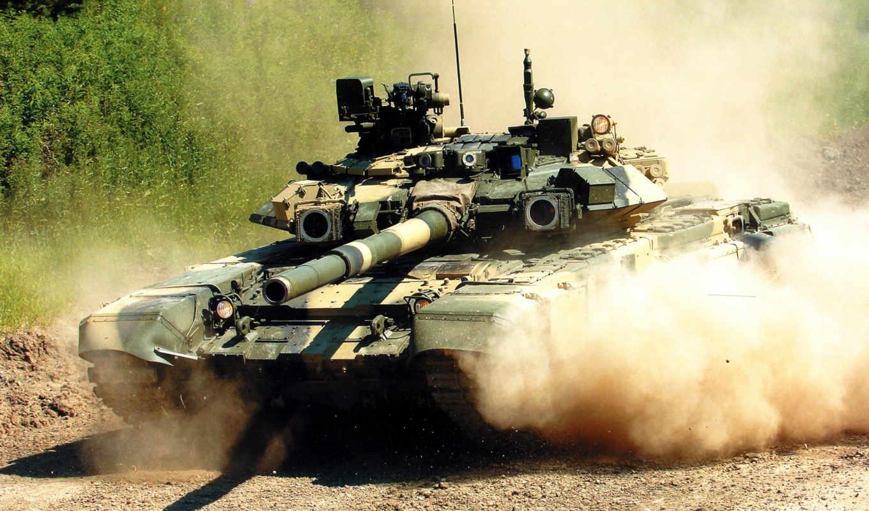 танк, основной, боевой, рф, оружие,  техника, россия, т-90,