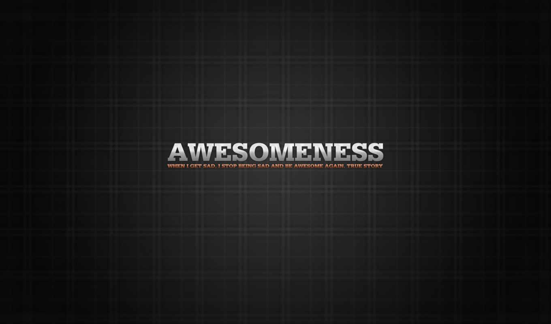 клетки, story, awesomeness, серый, true, awesome,