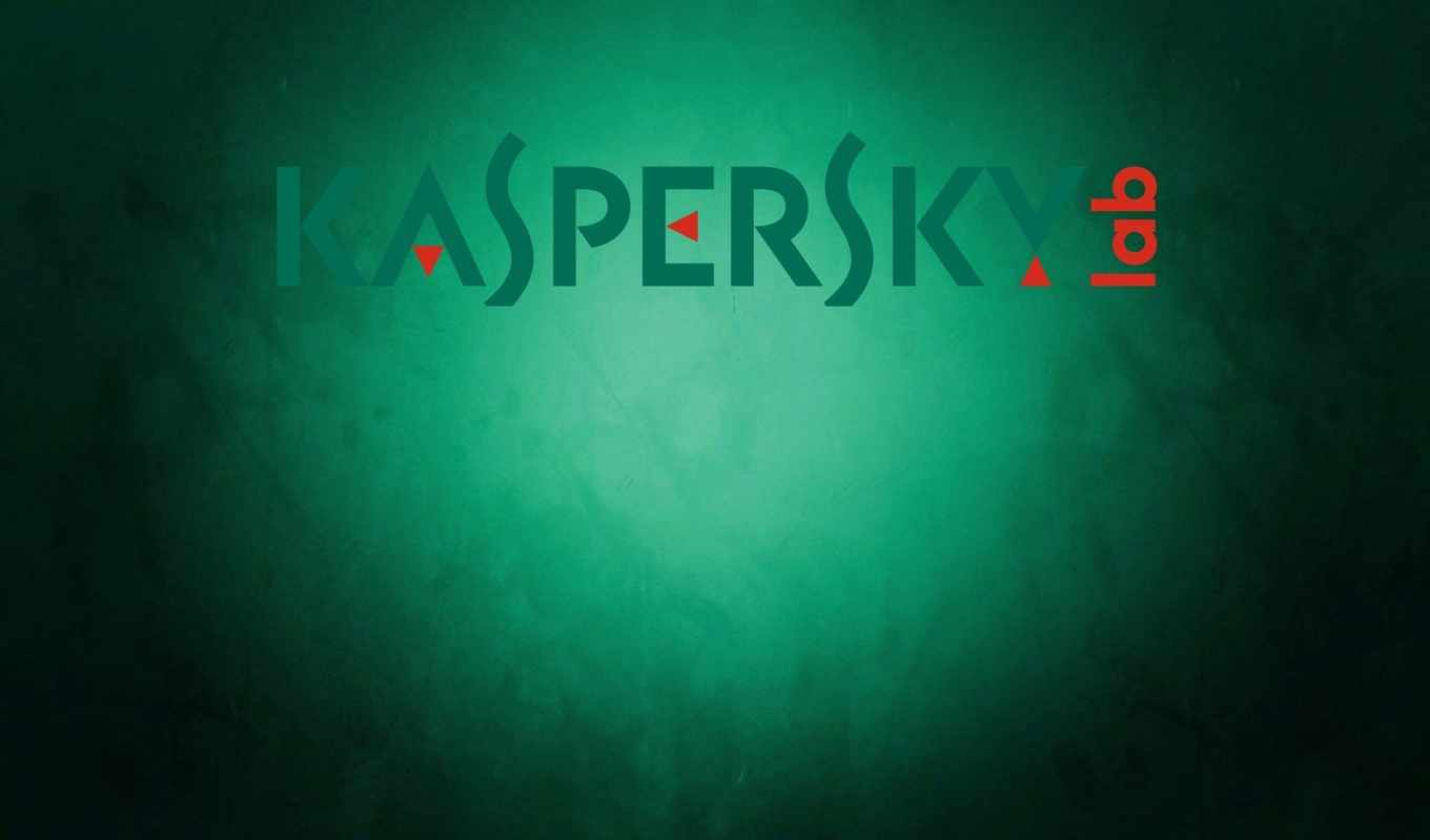 para, security, интернет, lab, virus, antivirus, kaspersky, касперского,