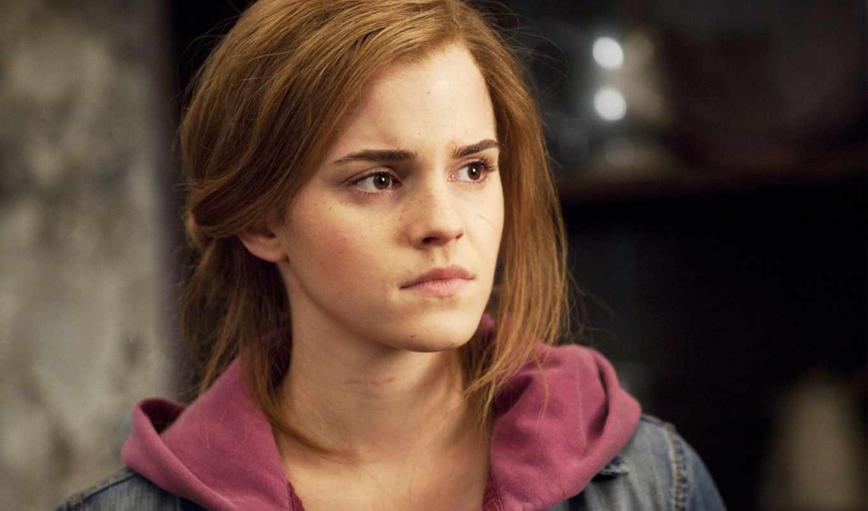 watson, emma, hermione, поттер, гарри, дары,