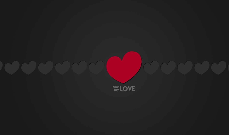 one, my, love, моя, одна, любовь, сердце, слова, текст, надпись,