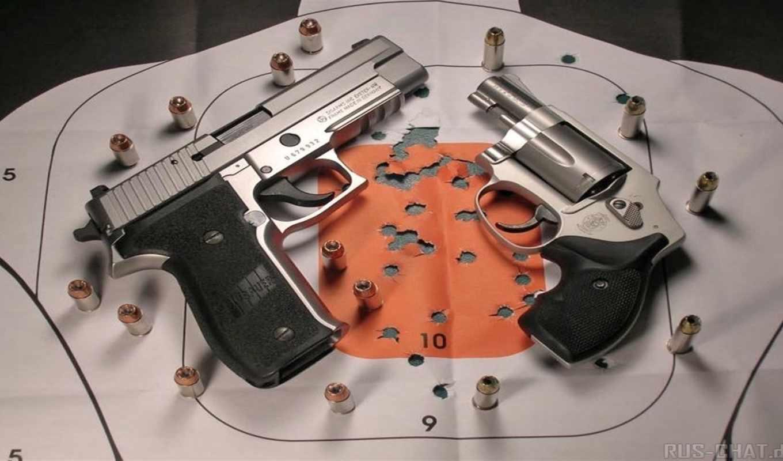 firearm,