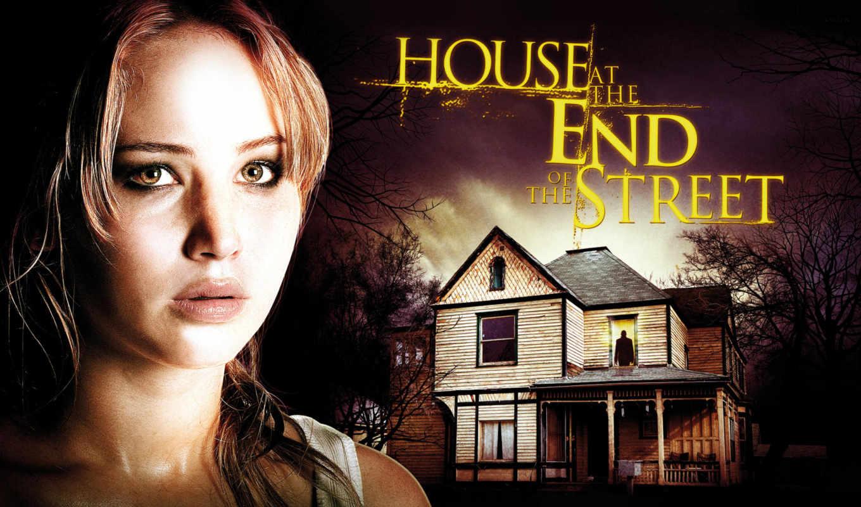house, сниматься, улицы, конце, фильмы, lawrence, конец, улица, jennifer,