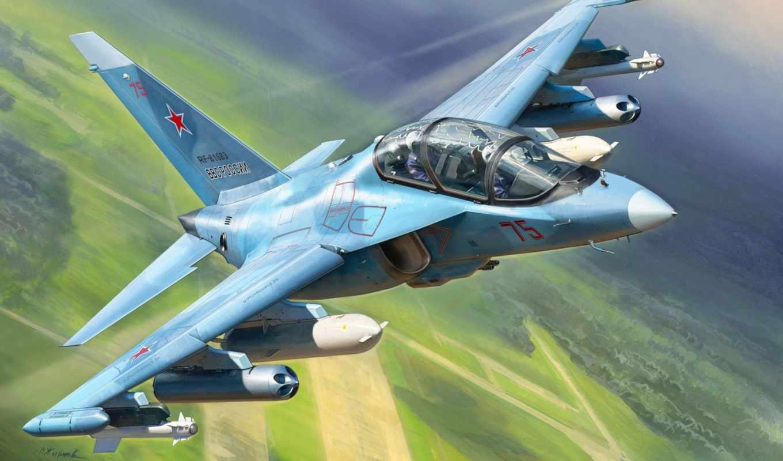 як, star, модель, учебно, russian, самолёт, самолета, купить, combat, звезды,