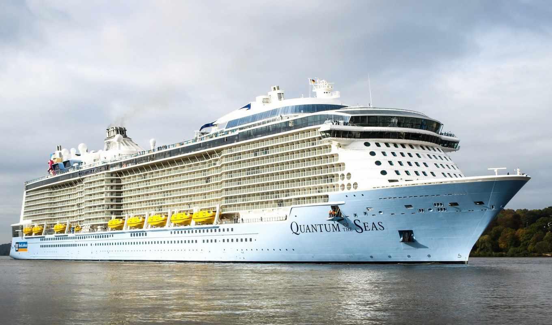 seas, корабль, quantum, video, cruise, тур,