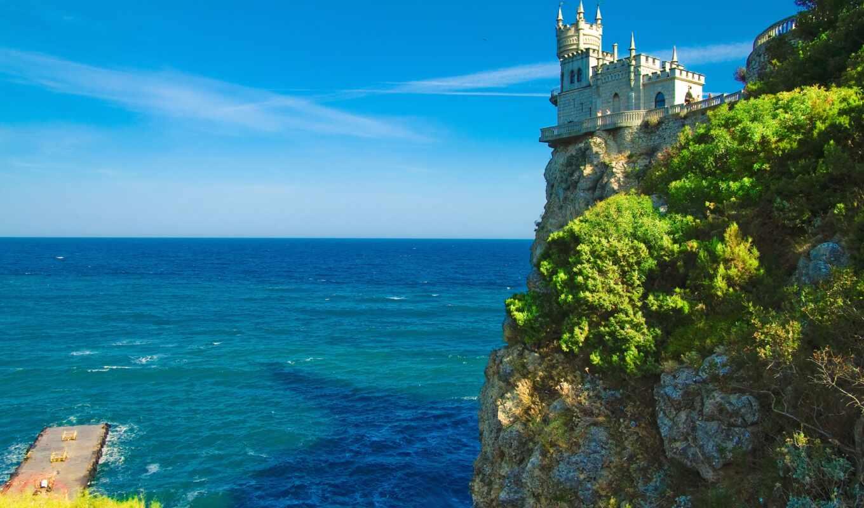 море, отдых, крымский, starve, руб, rook, ребенок, лет, journey, choren