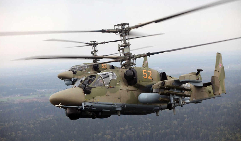 ка, аллигатор, вертолет, боевой, ми, способна, во, июня, машина, районе, российский,
