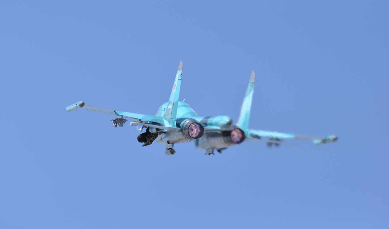 Су-34, fullback, фронтовой, изображение, full, защитник, взгляд, бомбардировщик,