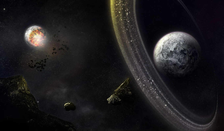 пояс, планеты, астероиды, космос, шпалери, смотрите, планети, rsgallery,