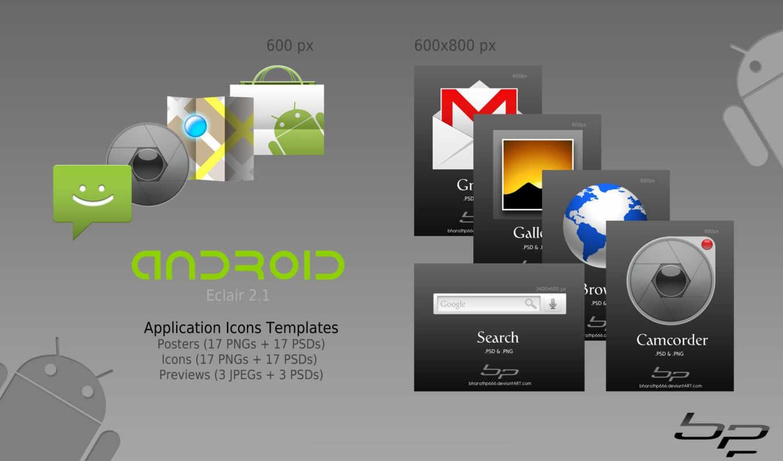 мини приложения скачать бесплатно: