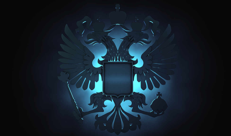 орел,герб,двуглавый орел,