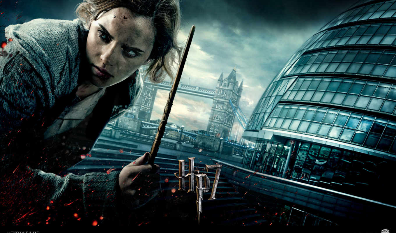 hermione, грейнджер, маг, stick, чародейка, emma, dirt, волшебная, watson, актриса, гарри,