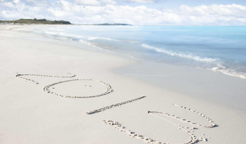 песок, море, берег, цифры, вода, новый, год, океан, wallpaper, картинку, праздники, выберите, hd, оригинал, download, кнопкой, and, мыши, ней, правой, скачивания, картинка,