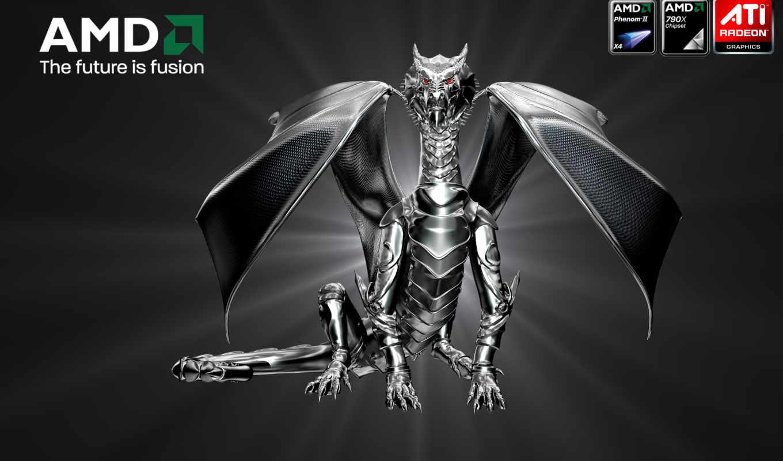 дракон, amd,