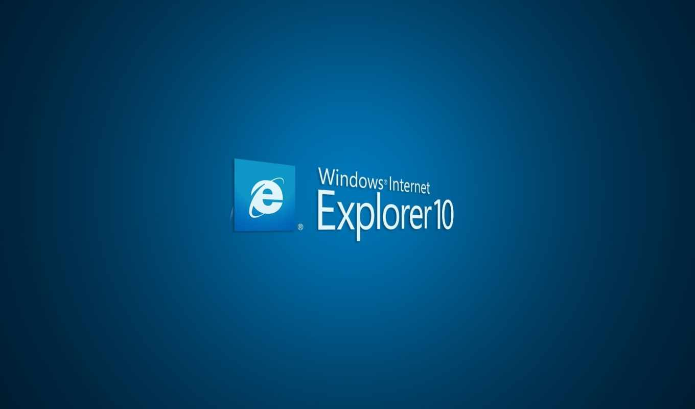 explorer, 10, browser, blue, microsoft
