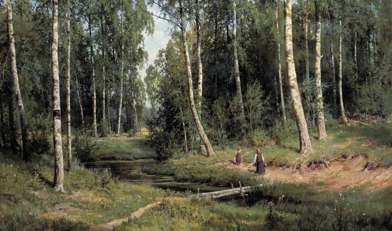 шишкин, ручей, лесу, картина, берёзовом,